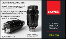 Rupes In-Line Air Regulator
