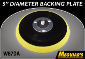 "Meguiar's Professional 5"" D/A Polisher Backing Plate"