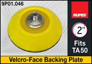 "Rupes 2"" Velcro Backing Plate - fits TA50"